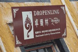 dropenling