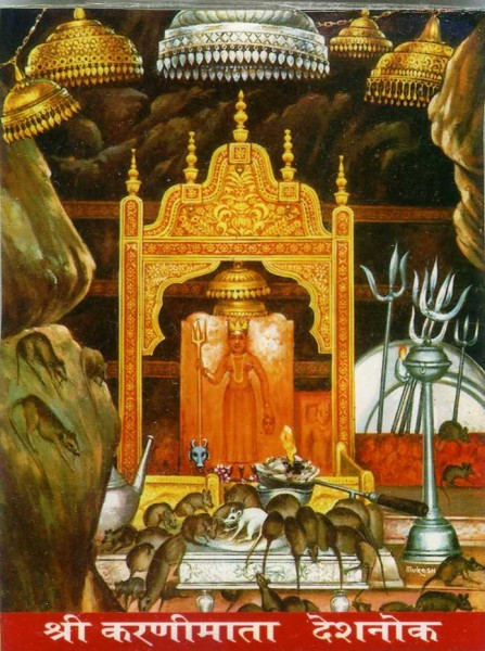 hram kryis6