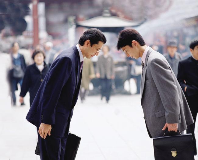pravila japan1