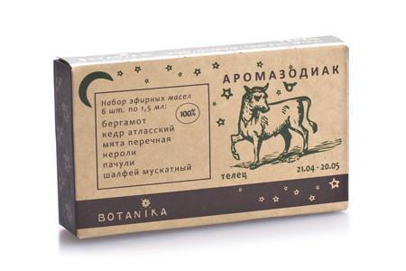 обратный звонок белоруссия такси